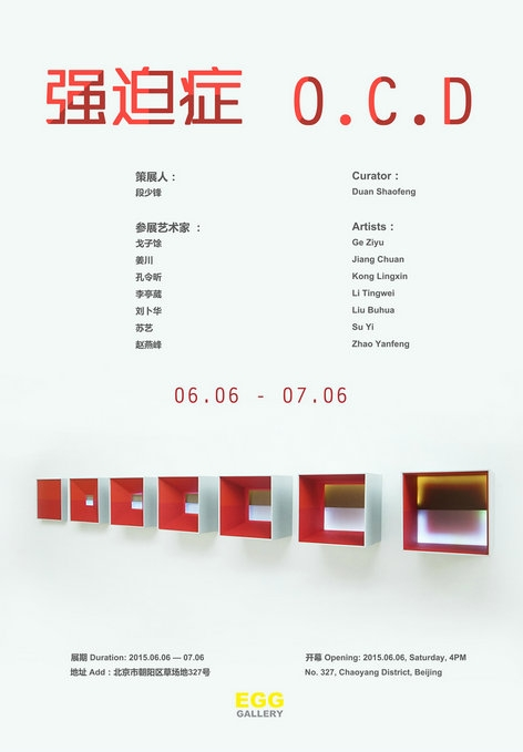 poster_1