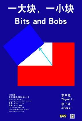 poster 海报_1