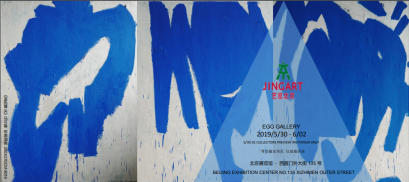 Jing Art